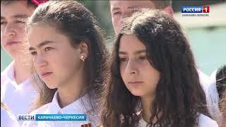 В станице Зеленчукской открыли мемориальную доску Герою России Солтан-Хамиду Биджиеву
