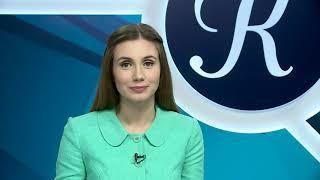 Новости культуры - 19.10.18