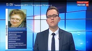 Долг новосибирцев по программе капремонта достиг одного миллиарда рублей