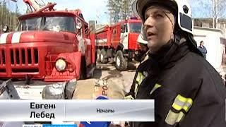 """В фанпарке """"Бобровый лог"""" спасатели отрабатывали борьбу с огнём"""