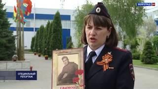 Специальный репортаж. Празднование Дня Победы в Волгоградской академии МВД. 21.05.18
