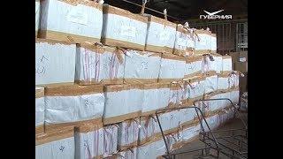 В Самаре таможенники изъяли 5 тысяч единиц контрафактной продукции с символикой ЧМ-2018