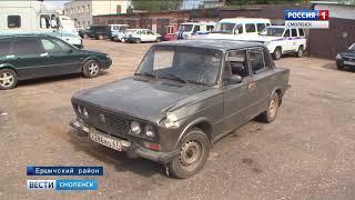 Смоленские полицейские задержали ограбивших пенсионерку