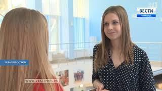 «Океан истории»: На международном салоне образования в Москве побывала делегация «Океана»