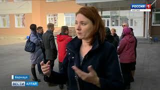 В Индустриальном районе Барнаула появится новая школа № 134