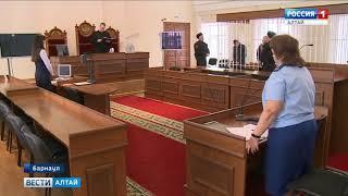 Краевой суд вынес приговор жителям Рубцовска, виновных в серии разбойных нападений