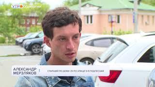 Ижевские активисты объявили борьбу с автохаосом во дворах города