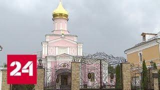 В Новой Москве началась реставрация монастыря Зосимова пустынь - Россия 24