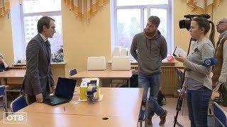 Школьник из Екатеринбурга изобрёл перчатку для реабилитации после инсульта