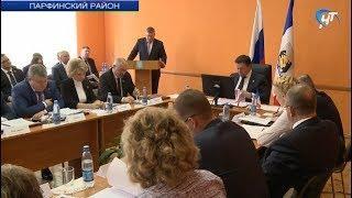Очередное заседание областного Правительства принял сегодня Парфинский район