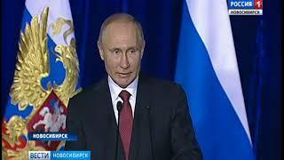 Владимир Путин поддержал инициативы новосибирских ученых