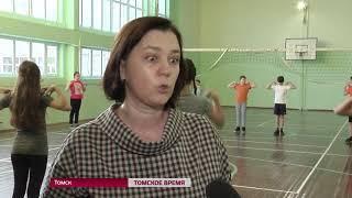 """В Томской области запустили платформу """"Активный гражданин"""""""