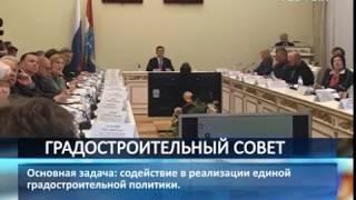 В Самарской области вновь заработал градостроительный совет