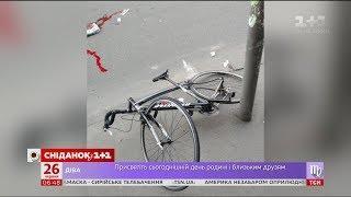 Чому в Україні так багато ДТП за участі велосипедистів