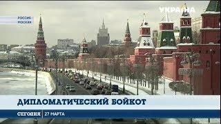 Как международный дипломатический бойкот повлияет на Москву?