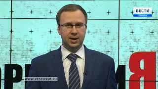 """Программа """"КоррупциЯпротив"""": как общественные организации помогают борьбе с коррупцией"""