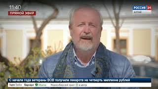 Владимир Хотиненко поздравил жителей Алтайского края с 9 Мая