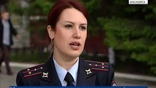 В Красноярске за 13 тысяч рублей двое злоумышленников оформляли поддельные регистрации
