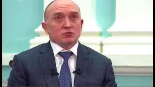 Губернатор Борис Дубровский вошел в тройку богатейших губернаторов России