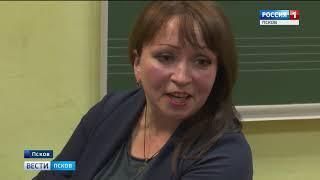 Вести-Псков 17.10.2018 20-40