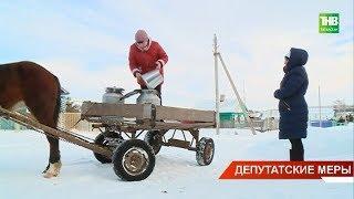 Защитить производителей молока попросили Дмитрия Медведева - ТНВ