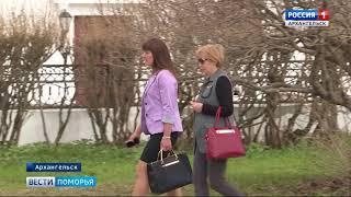 В Архангельске восстановят знаменитую беседку Александра Грина