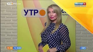 Утро России. Карачаево-Черкесия 19.10.2018