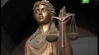 Федеральная коллегия разрешила возбудить уголовное дело на бывшего судью из Коркино
