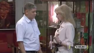 """Это Челябинск. Благотворительный фонд """"Достойная жизнь"""" (2)"""