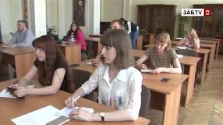 Ассамблея народов Забайкальского края даёт новый старт