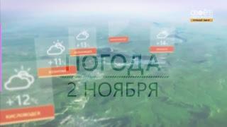 """Информационная программа """"День"""" В прямом эфире 10.30"""