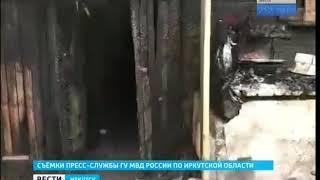 Полицейские спасли людей из горящего дома в Бодайбо
