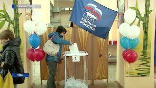 В Уфе подвели итоги предварительного голосования