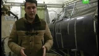 Челябинец готовиться продать военный истребитель за 1,5 млн рублей
