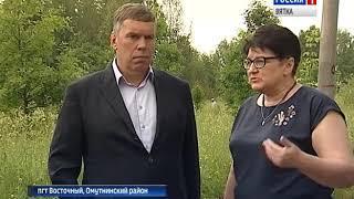 Главный федеральный инспектор по Кировской области посетил поселок Восточный(ГТРК Вятка)