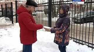 Кировчане попадаются на уловки мошенников по замене счетчиков(ГТРК Вятка)