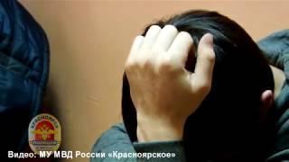 В Красноярске напали на интим-магазин