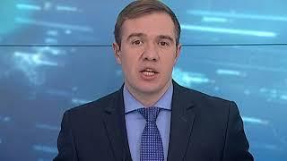 Новости Рязани 16 февраля 2018 (эфир 18:00)