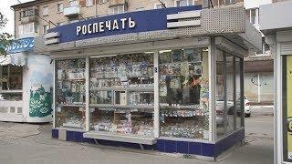 В Екатеринбурге собирают подписи против сноса газетных киосков