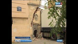 Вести Санкт-Петербург. Выпуск 20:45 от 28.08.2018