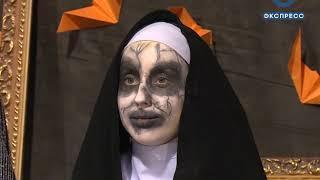 Пензенцы отпраздновали Хэллоуин на роликах