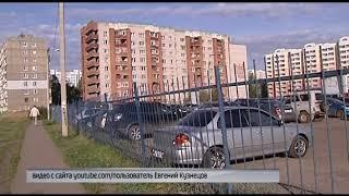 В жилом доме в Ярославле произошел хлопок газа: есть пострадавшие