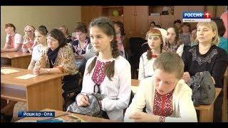 Марийские школьники борются за звание лучшего чтеца республики - Вести Марий Эл