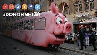 ПДД НЕ ДТП Какой трамвай Усть-Илимск