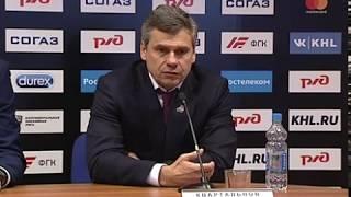 Ярославский «Локомотив» второй раз в сезоне обыграл московское «Динамо»