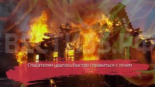 Мужчина погиб на пожаре в Кирилловском районе