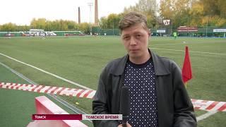 Томские болельщики посмотрели на команду РПЛ
