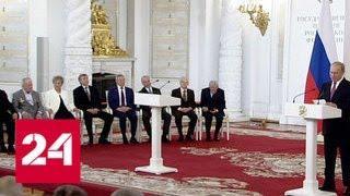Путин поздравил граждан страны с Днем России - Россия 24