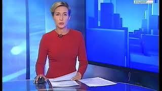 Визит Аксенова