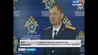 Завершено расследование уголовного дела в отношении бывшего директора предприятия «Чистый город»